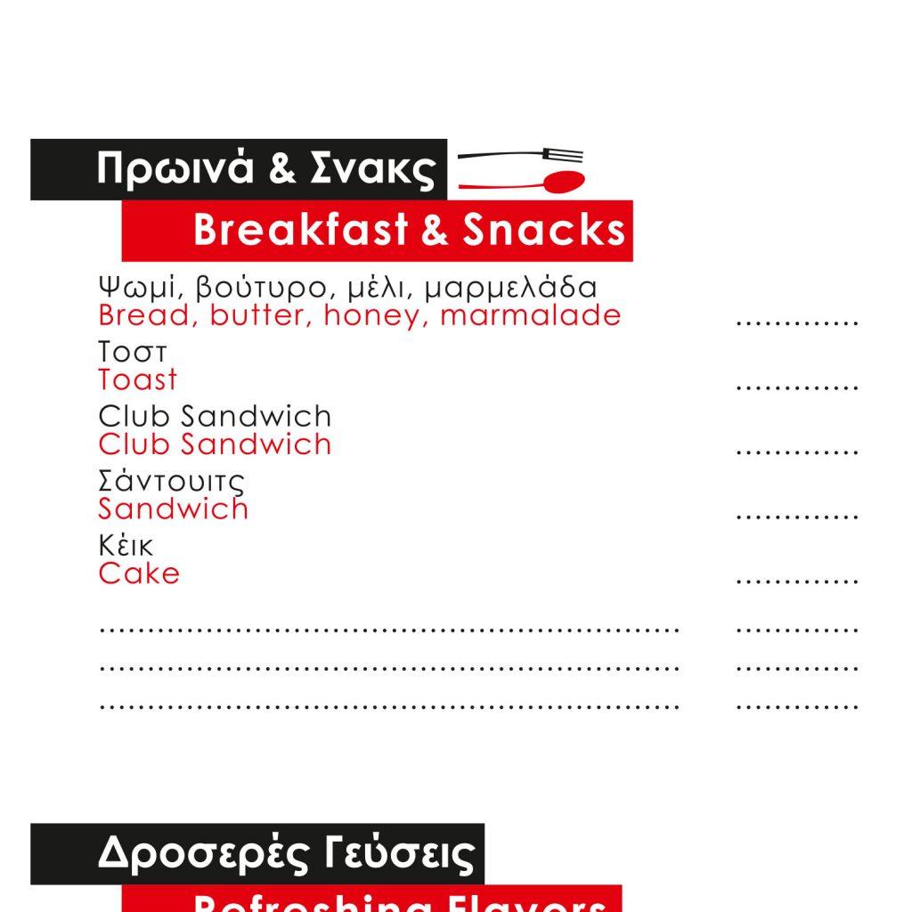 cafe-menu-3